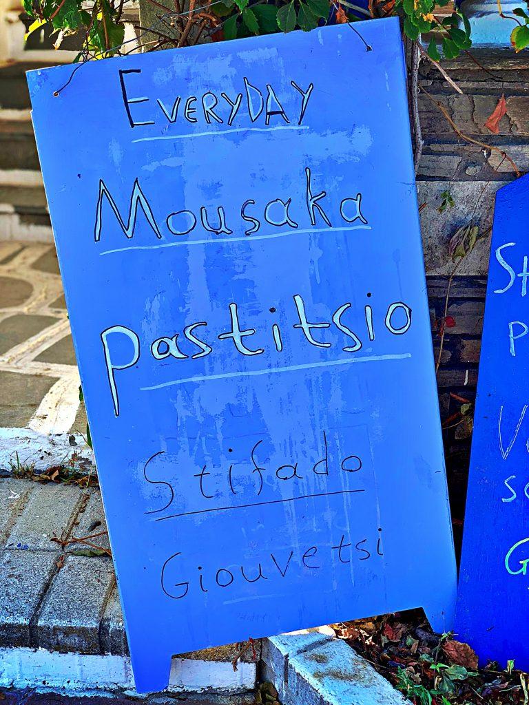 Greek blue, Kassandra pic: Kerstin rodgers/msmarmitelover.com
